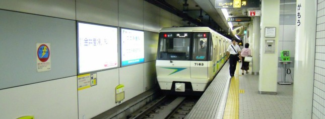 Osaka Subway LIM rolling stock