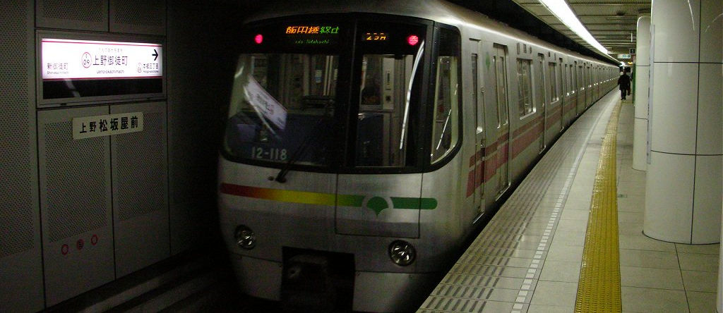 The Toei Oedo subway has been operating since 1991, and had one extension in 2001.