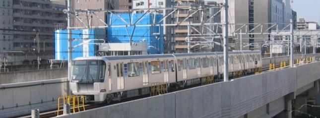 Yokohama Subway LIM train