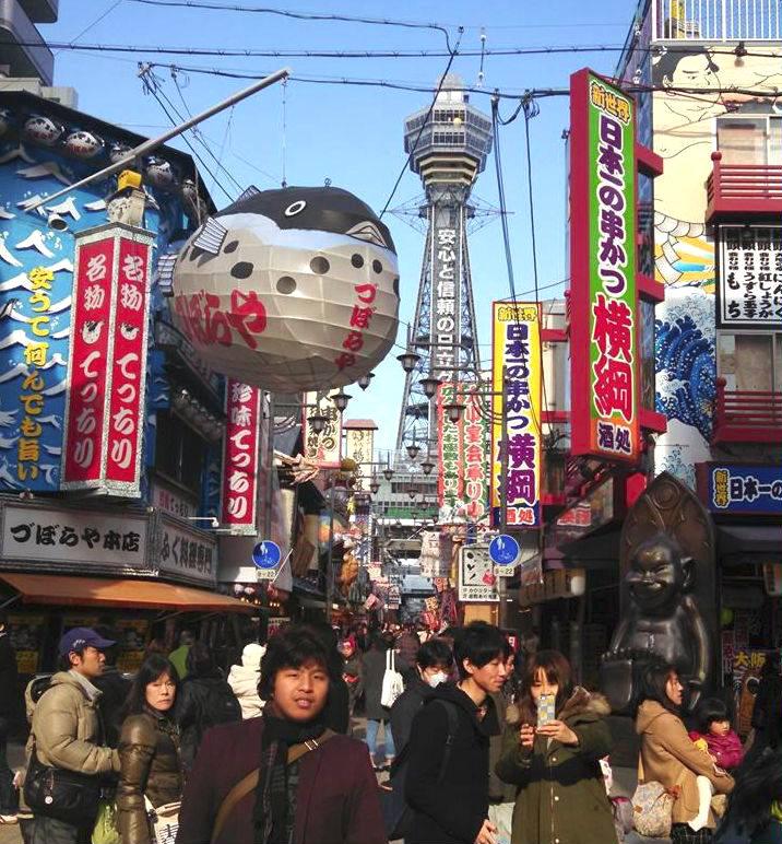 Photo of myself at Osaka's Shinsekai district. Taken Jan 2015.
