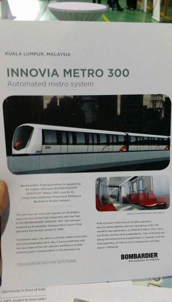 An info brochure